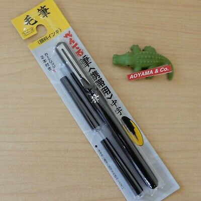 Pentel Japan Pocket Fude Brush Pen 2 Refills XGFKP-A Black Japanese Stationery
