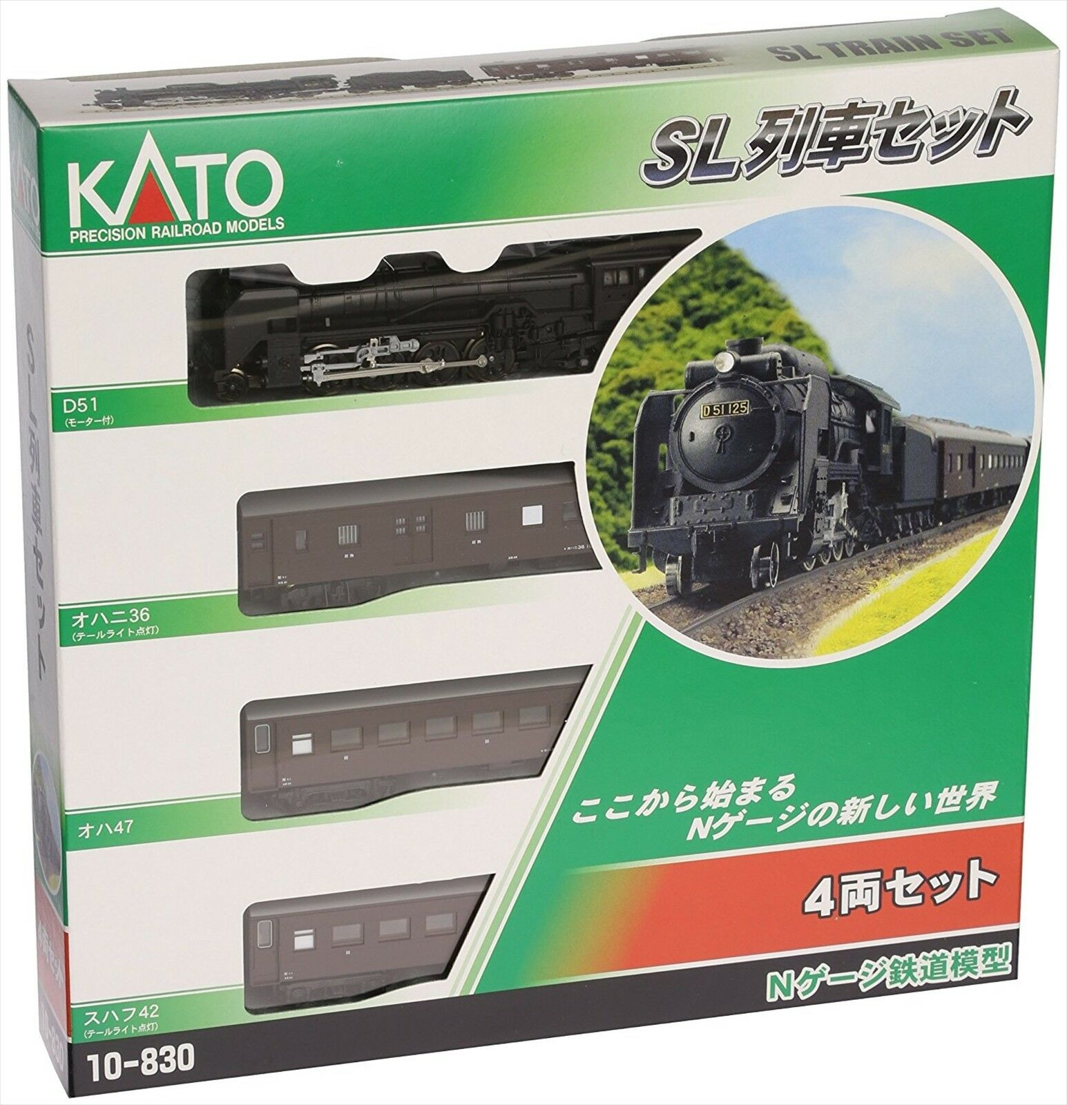 NEW KATO 10-830 Steam Locomotive D51 with Cars 4 Car Set From Japan