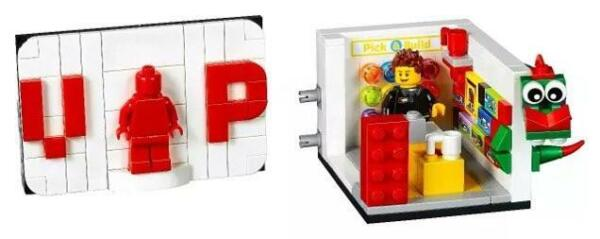 Diligent Lego Vip (40178) Mini Lego Store Exclusive Set (brand New & Factory Sealed)
