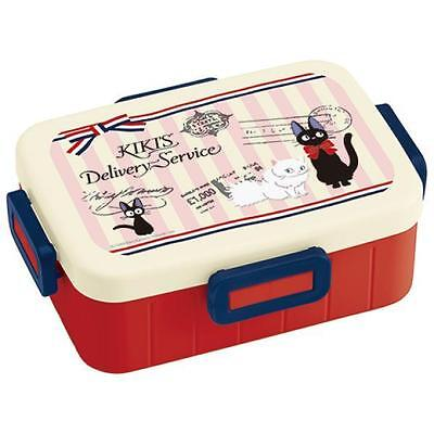 Studio Ghibli Kiki's Delivery Service Lock Lid Bento Lunch Food Box (Jiji)
