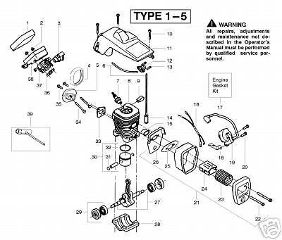 42cc piston ring 530038729 Craftsman CHAINSAW 358381700 944411420 358341950 more