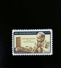 1962 4c Dag Hammarskjold Secretary General United Nations Scott 1203 Mint VF NH
