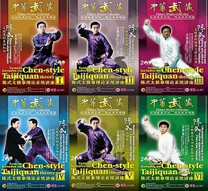 DVD-Chen-Zhenglei-System-lectures-on-Chen-style-Taijiquan-theory-12DVDs