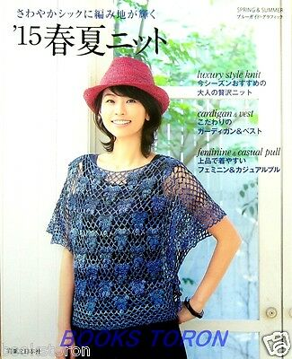 New! Luxury Style Knit Spring Summer '15 /Japanese Crochet-Knitting Clothes Book
