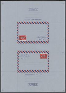Kuwait-1968-25-fils-Jet-Airliner-aerogramme-Uncut-Tete-Beche-printers-fi
