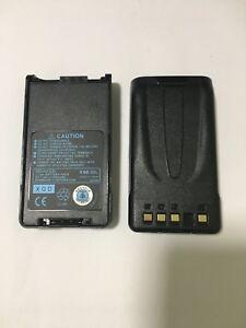 7.4V Li-ion Replace Battery For KENWOOD KNB-24L KNB-35 KNB-35L KNB-55L KNB-57L