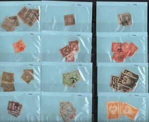 JAPAN-1874-1948-Revenue-Accumulation-100s-Mint-Used