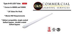 20 Tube Case LED 18W Filming Cover Glass Tube NSF Light 4K /& 5K 4 Foot Tubes