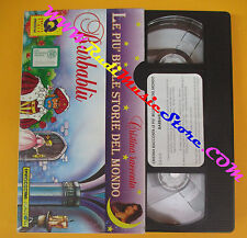 VHS film BARBABLU'Cristina D'Avena racconta belle storie mondo (F134) no dvd