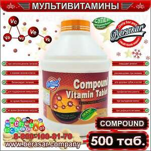Compound-vitamin-for-dogs-amp-cats-500-tablets-Berasar