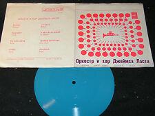 JAMES LAST 8-track Flexi / sowjetrussische 70s Flexi MELODIA 33GD0003885/6