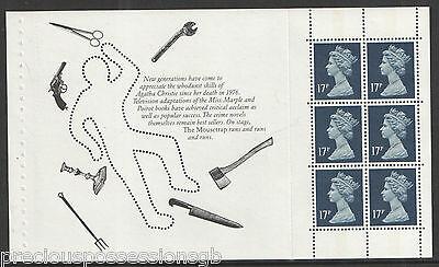 100% Kwaliteit (ac4) Gb Qeii Stamps Agatha Christie Prestige Booklet Pane Ex Dx12 1991