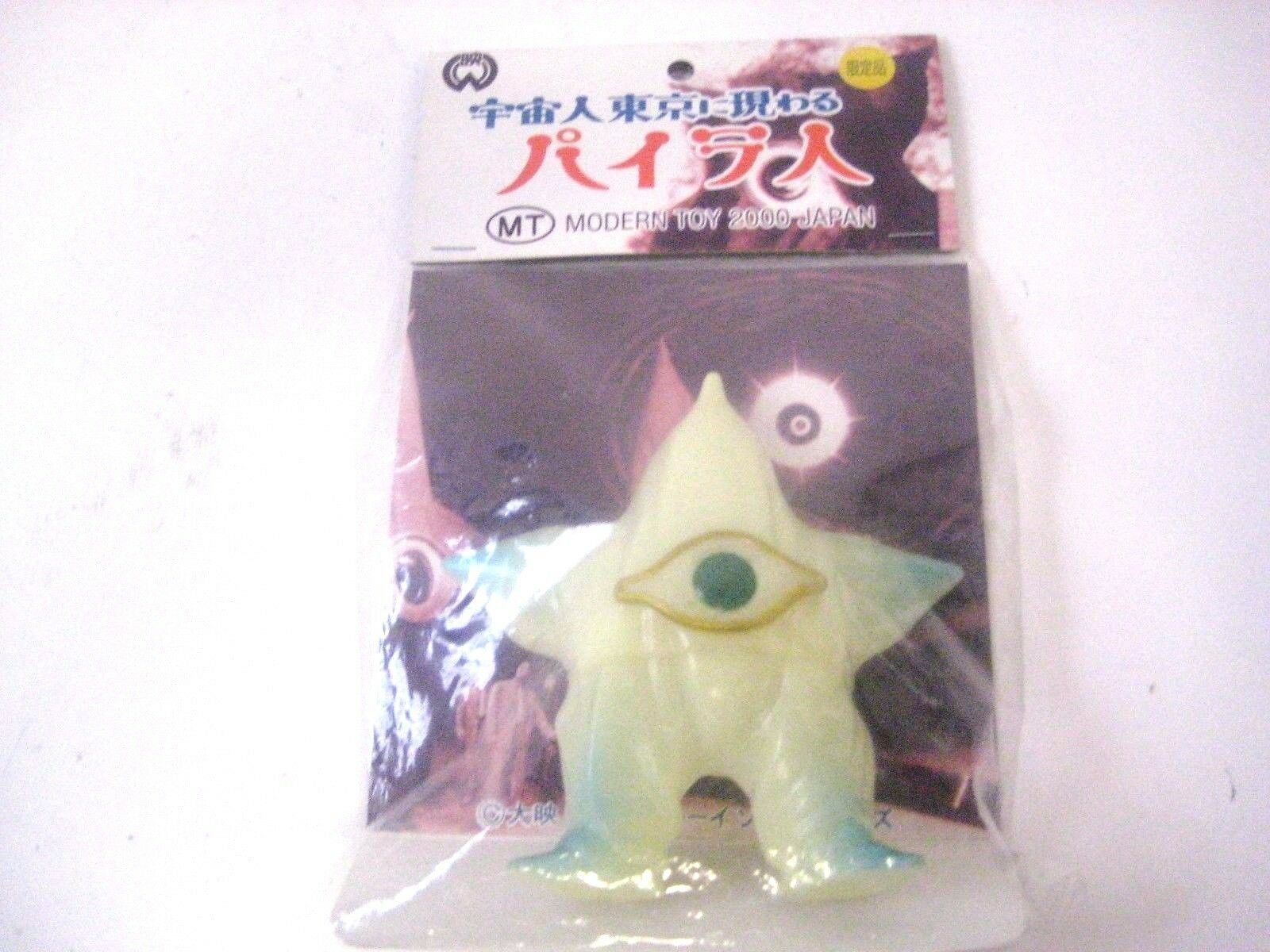 Blau Glow in the Dark Paira 4  Vinyl Figure by Modern Toy 2000 JAPAN sofubi NEW