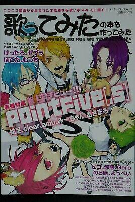 Utaite Book Utattemita no Hon wo Mata Mata Tsukuttemita JAPAN Nico Nico Douga