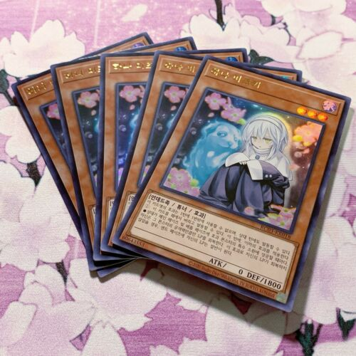 RC03-KR018 Yugioh! Ghost Sister /& Spooky Dogwood NM Ultra Rare