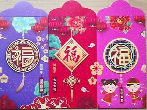 Ang Pow Packets - 2021 Everwin set of 3 design