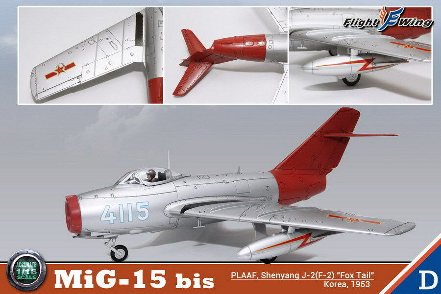 Flight Wing PLAAF Shenyang J-2(F-2) MiG-15 bis Fox Tail Fighter Korea 1953 1 18