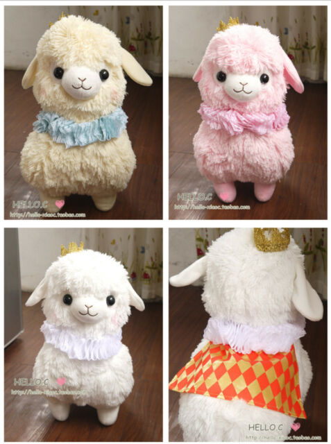 Big Prince/ Amuse Arpakasso Alpacasso Alpaca Alpacos Plush Toy Doll Gift for Kid