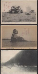 JAPAN-1920-40s-View-Post-Cards-Mint-9