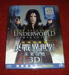 Underworld-Awakening-3D-Blu-Ray-Steelbook-Taiwan-Brand-New-Factory-Sealed