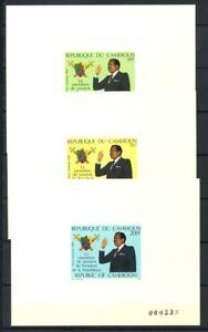 Cameroun-1984-Mi-1050-1052-Block-100-Deluxe-Bl-Postfrisch