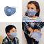 Indexbild 1 - Kinder-Mund-Nasen-Maske-Stoffmaske-Gesichtsmaske-034-Universum-034-100-Baumwolle