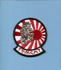 GRUMMAN F-14 TOMCAT SAMURAI WESTPAC US NAVY VF- Fighter Squadron Jacket Patch