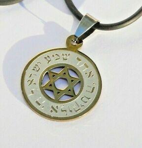 Gold-Tone-Shema-Israel-Star-of-David-Pendant-Necklace-Hebrew-Bible-Jewish-Prayer