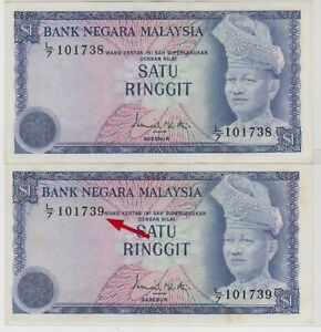 Mazuma *M522 Malaysia 3rd Ismail $1 L/7 101738-39 Minor Error 2 Running AUNC