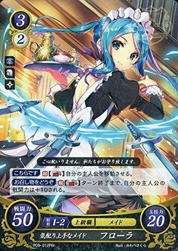 Fire Emblem 0 Cipher jeu de carte promo le attentif Maid Flora P05-012PRr