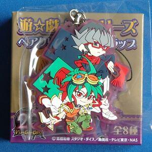 YUGIOH YGO Anime Figure Portachiavi Cinturino in Gomma YUGI Yusei Fudo Jaden Yu-Gi-Oh