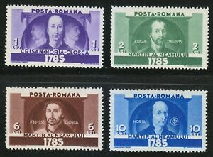 Romania-1935-MNH-Mi-480-483-Sc-442-445-Romanian-martyrs-The-Revolt-Superb