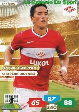 177 LUCAS BARRIOS SPARTAK MOSKVA Guangzhou Evergrande CARD ADRENALYN PANINI 2014