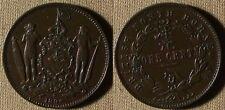 British North Borneo : 1896H 1 Ct  XF+  #2  IR2889