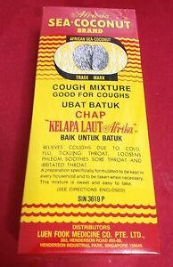 Details about Singapore African Sea Coconut 177ml cough,sore throat 非洲海底椰標  止咳露