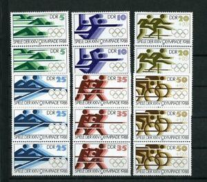 DDR 3183/8 ** olimpiada - 3er rayas
