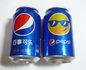 PEPSI-Cola-can-CHINA-330ml-Promo-2016-Collect-COOL-SAYITWITHPEPSI-Collect