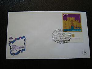 FleißIg Israel Umschlag 1971 a cy16 Kaufe Jetzt