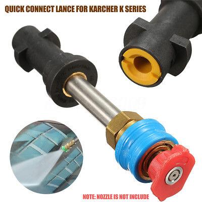 "Snow Foam Lance Compatible Quick Release Adaptor 1/4""M For Karcher K-Series"