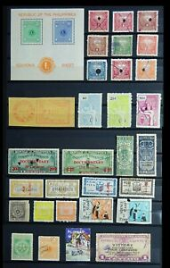 PHILIPPINES-Internal-Tax-Revenue-Science-Stamps-etc