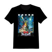 Godzilla Vs Spacegodzilla 1 - Custom Adult T-shirt (168)