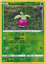 thumbnail 13 - Darkness Ablaze - Reverse Holo - Single Cards - Pokemon TCG