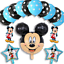 Disney-Mickey-Minnie-Mouse-Birthday-Foil-Latex-Balloons-1st-Birthday-Baby-Shower thumbnail 52