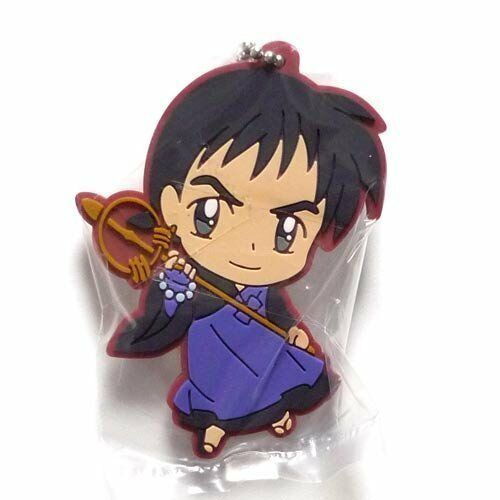 Inuyasha Rubber Mascot Swing Keychain~Miroku
