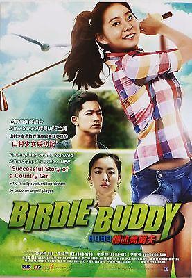 BIRDIE BUDDY KOREAN TV GOLF DRAMA POSTER -Uee, Lee Yong-woo, Lee Da-hee |  eBay
