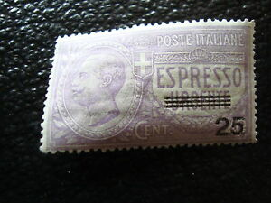Italy-Stamp-Yvert-and-Tellier-Express-N-5-N-Stamp-Italy-A1-A