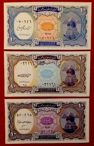 EGYPTIAN NOTES COLLECTIAN SET*** ***EGYPT 8 PAPER MONEY RARE UNC