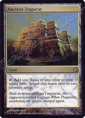 Ziggourat ancienne MTG Magic Premium deck MRM ENGLISH FOIL Ancient Ziggurat