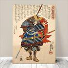 "Traditional Japanese SAMURAI Warrior Art CANVAS PRINT 36x24""~ Kuniyoshi #081"