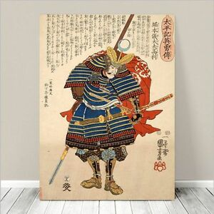 Image Is Loading Traditional Japanese SAMURAI Warrior Art CANVAS PRINT 36x24